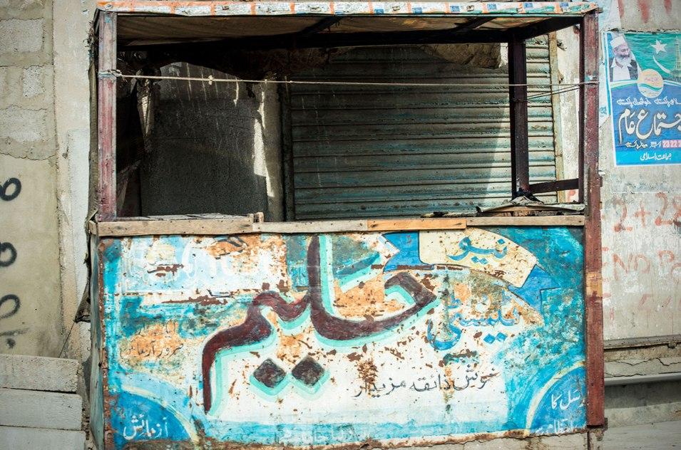 pakistan-1214_05