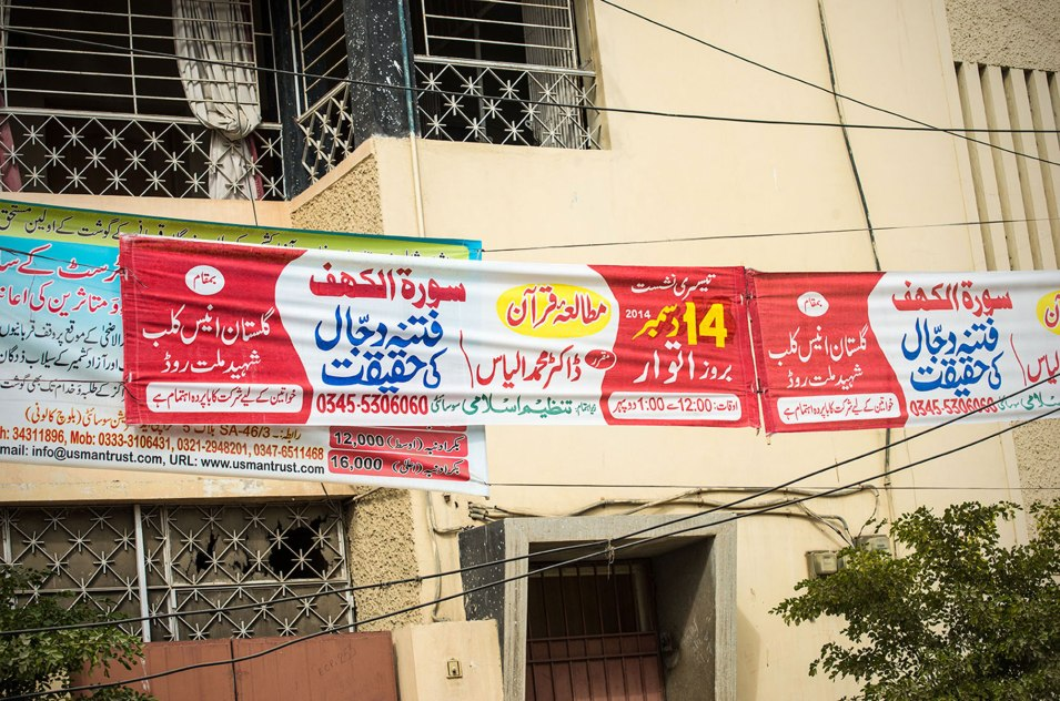 pakistan-1214_08