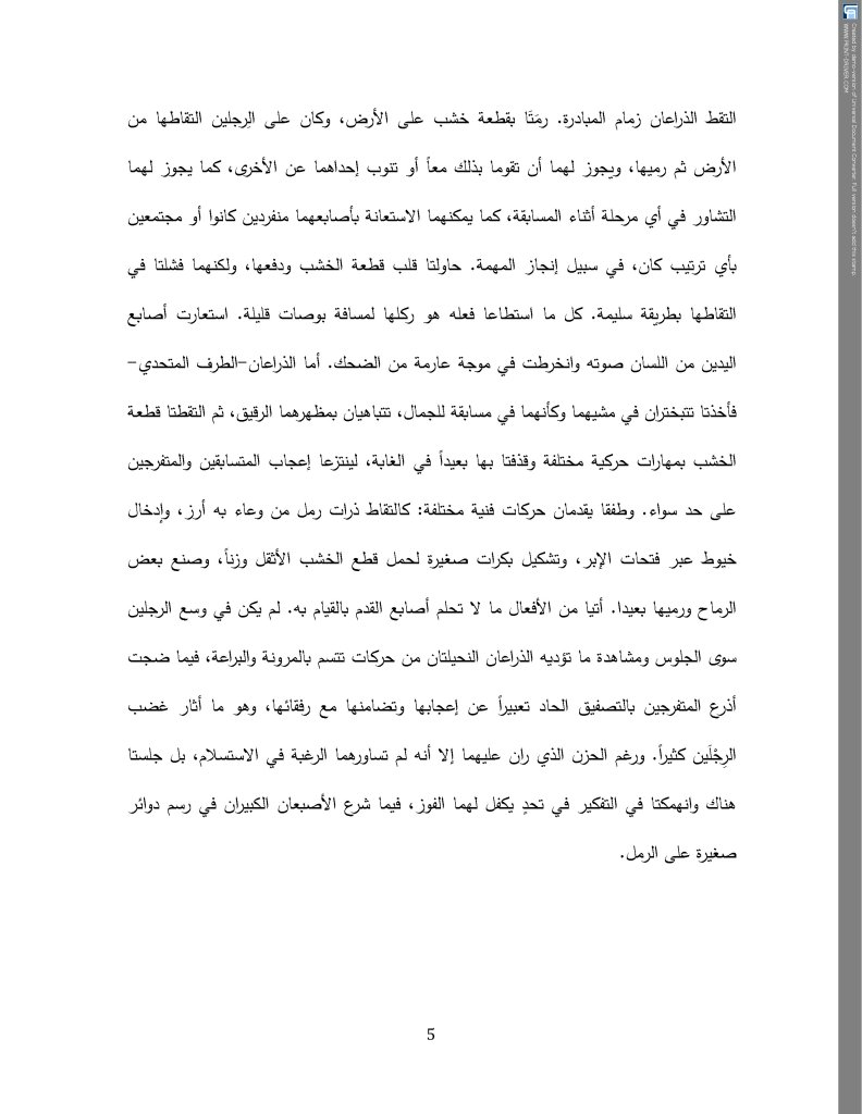 Arabic  Final version(4)