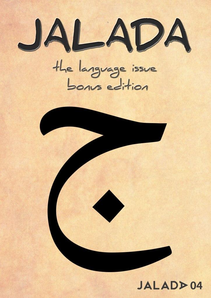 bonus-cover